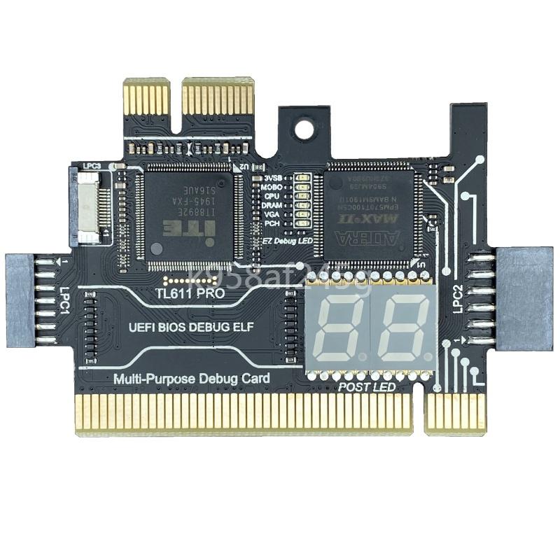 TL460S升級TL611 PRO台式PCI主板PCIE診斷卡筆記本跑碼卡DEBUG卡