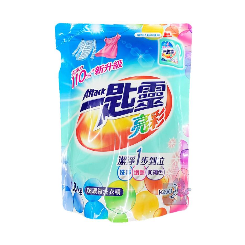 一匙靈 Arrack 亮彩 超濃縮洗衣精補充包 1.8kg/包