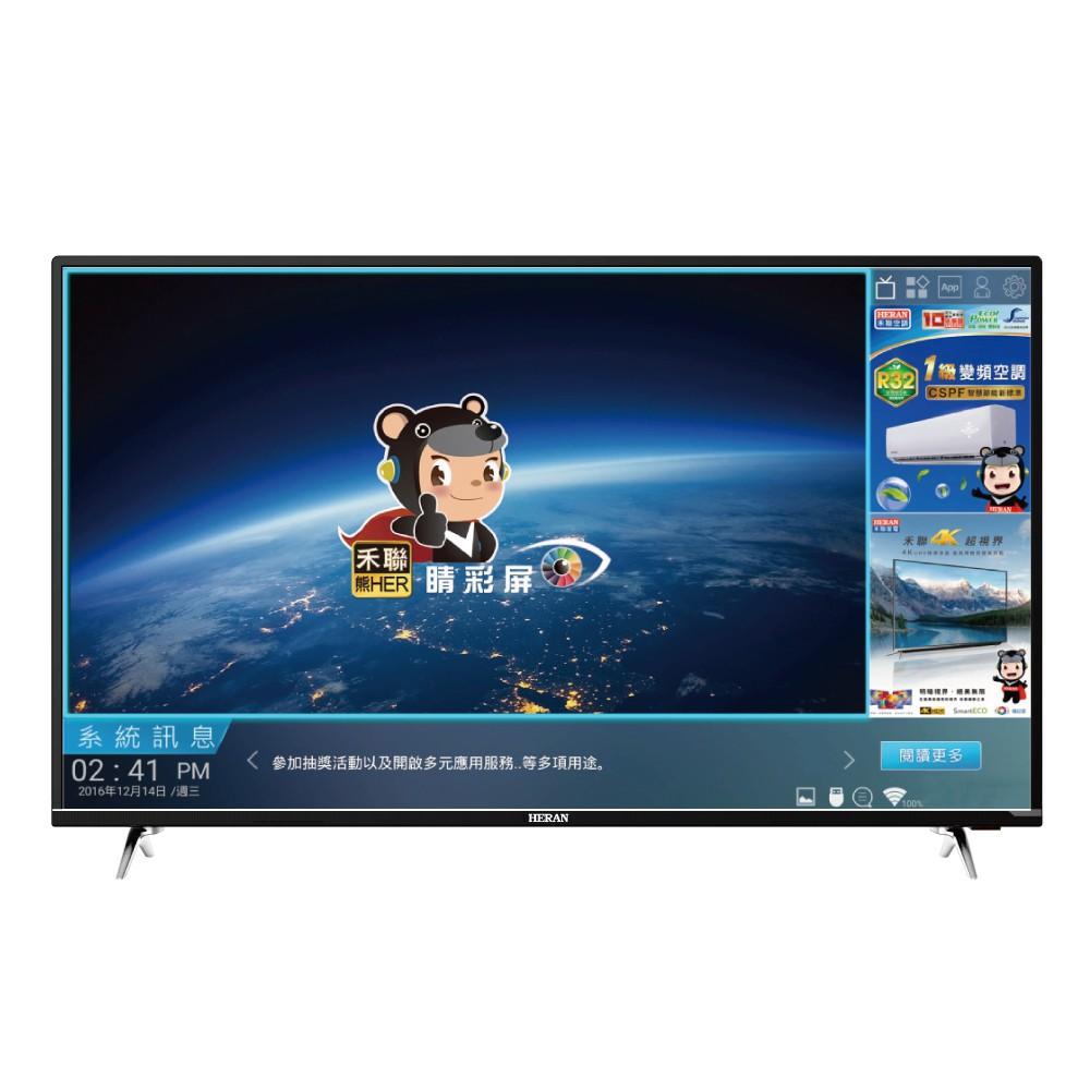 HERAN 禾聯 50吋 4K智慧連網液晶顯示器+視訊盒 HD-50WDF41
