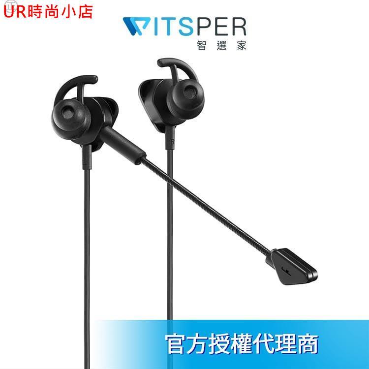 UR時尚小店-Turtle Beach Battle Buds入耳式線控電競耳機 WitsPer智選家