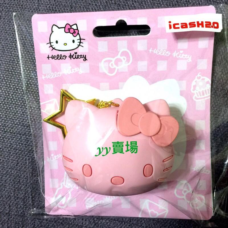 現貨 限量 熱門 7-11 全家 凱蒂貓 Hello kitty 萌萌大頭 萌萌大臉 大同電鍋 icash2.0造型卡