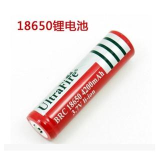 廠家直銷 18650充電鋰電池 3.7V4200mah 強光手電筒頭燈鋰電池