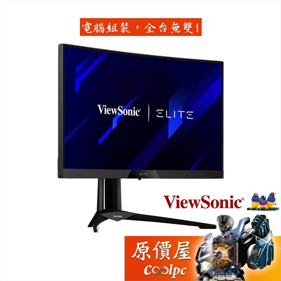 ViewSonic優派 XG270QC (2H1P/1ms/VA曲面/165Hz/HDR400/含喇叭/螢幕/原價屋