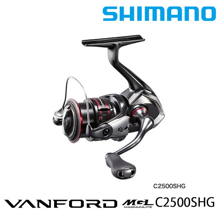 SHIMANO 20 VANFORD C2500SHG [漁拓釣具] [紡車捲線器]