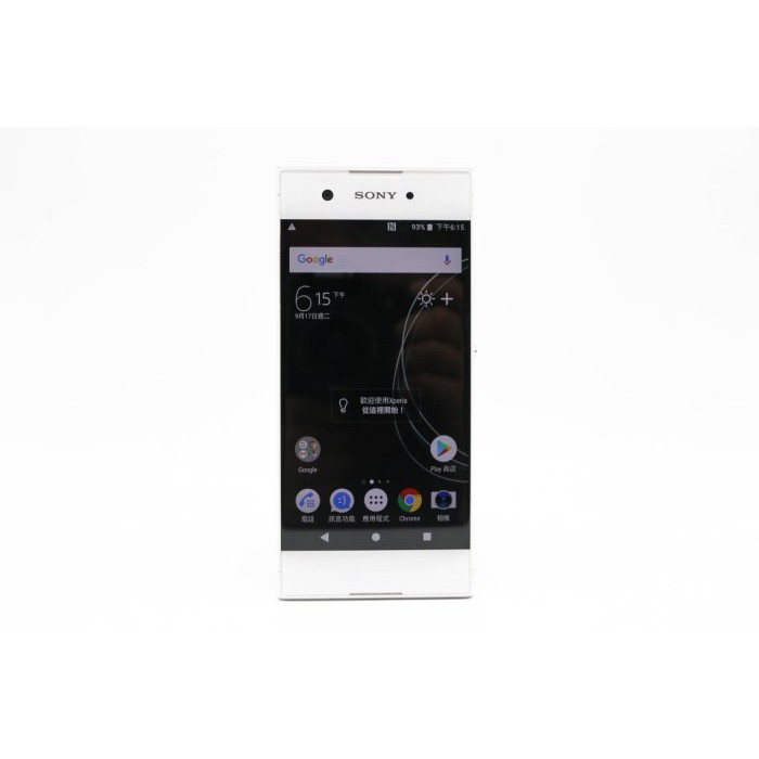 【台南橙市3C】Sony Xperia XA1 G3125 白 3+32G 32GB 二手 5吋 手機 #42058