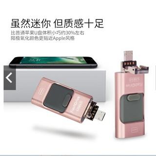 正版高速64g iPhone 口袋相簿 手機隨身碟 i6 i7 i8 OTG 蘋果 三星 安卓 小米 32g 桃園市