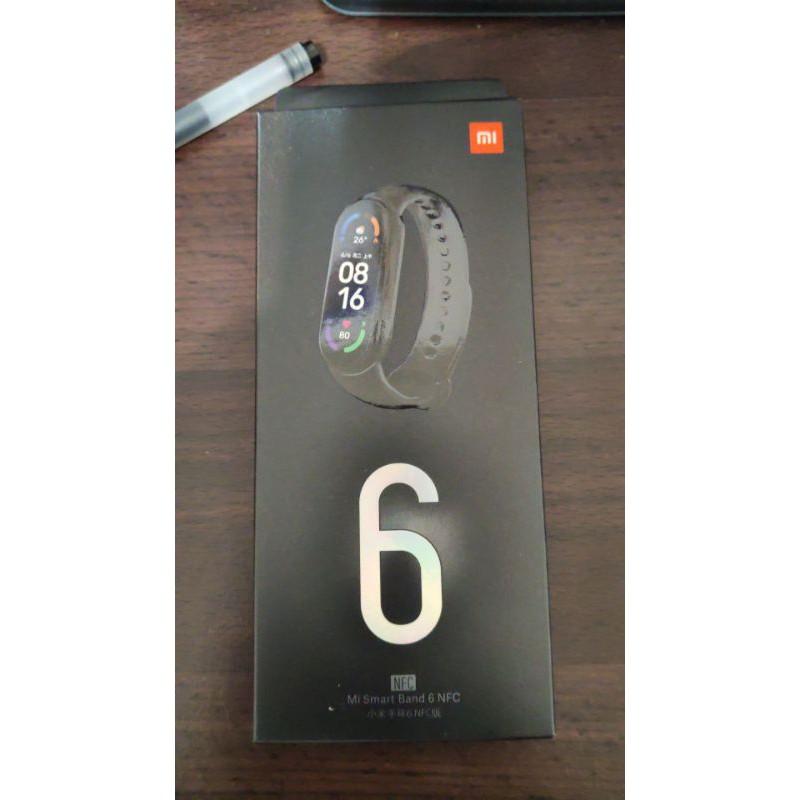 現貨 小米手環6 NFC + 悠遊卡功能