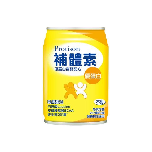 補體素 優蛋白 不甜(箱) 237mlX24罐 (增強體力配方)