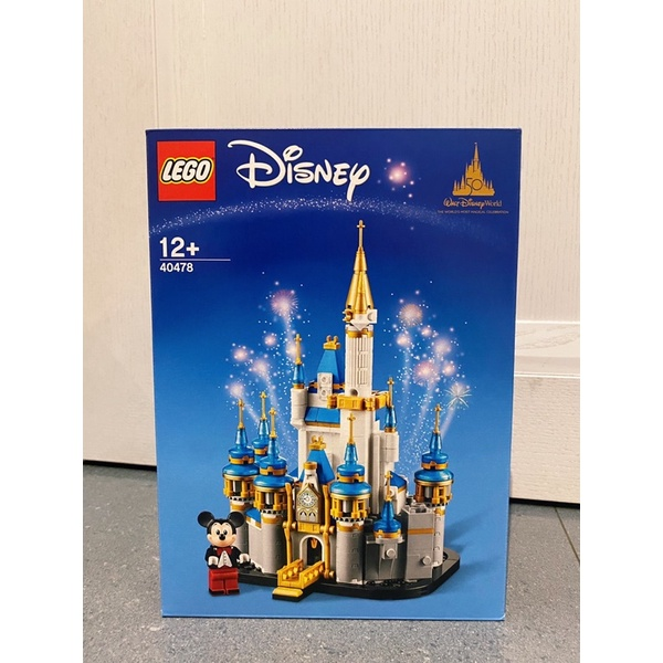 樂高 Lego 40478 迷你迪士尼城堡