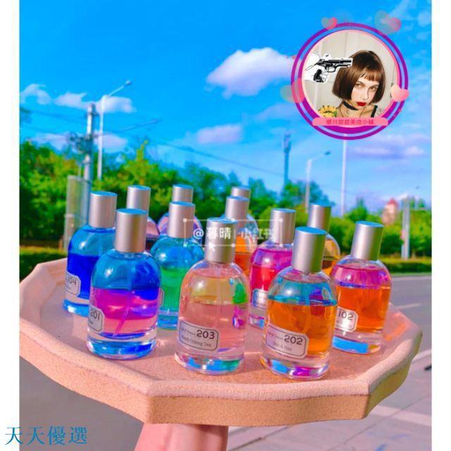 【好美blings】自然實驗室香水 blings 小紅書超美小眾高級香水評價雙色香水品冠生活