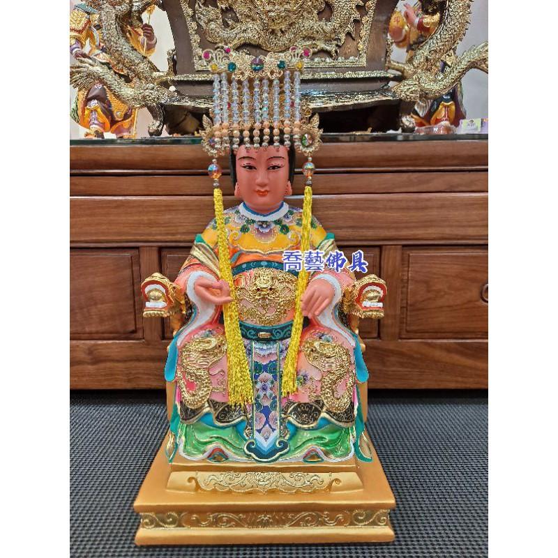 媽祖 天上聖母 神明 1尺3神像【喬藝佛具】