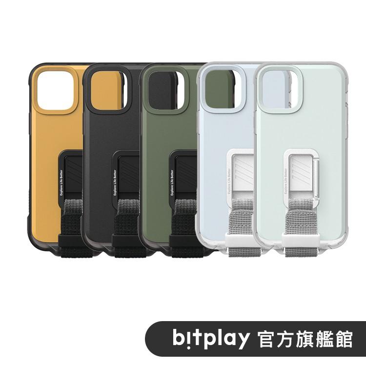 "bitplay | Wander Case 立扣殼 for iPhone 12/12 Pro (6.1"")系列"