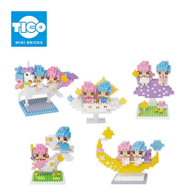 TICO微型積木 雙子星系列 裝飾 三麗鷗正版授權 可愛療癒