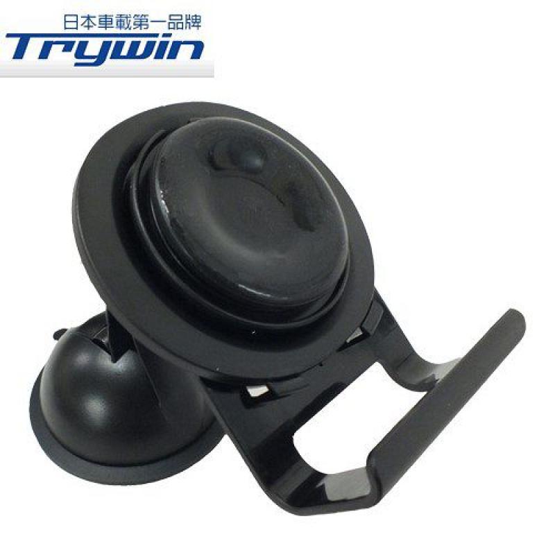 Trywin TCH-W2 魔術手臂 手機架 車架 手機支架 吸盤架 強力吸盤設計 韓國製 樂購網