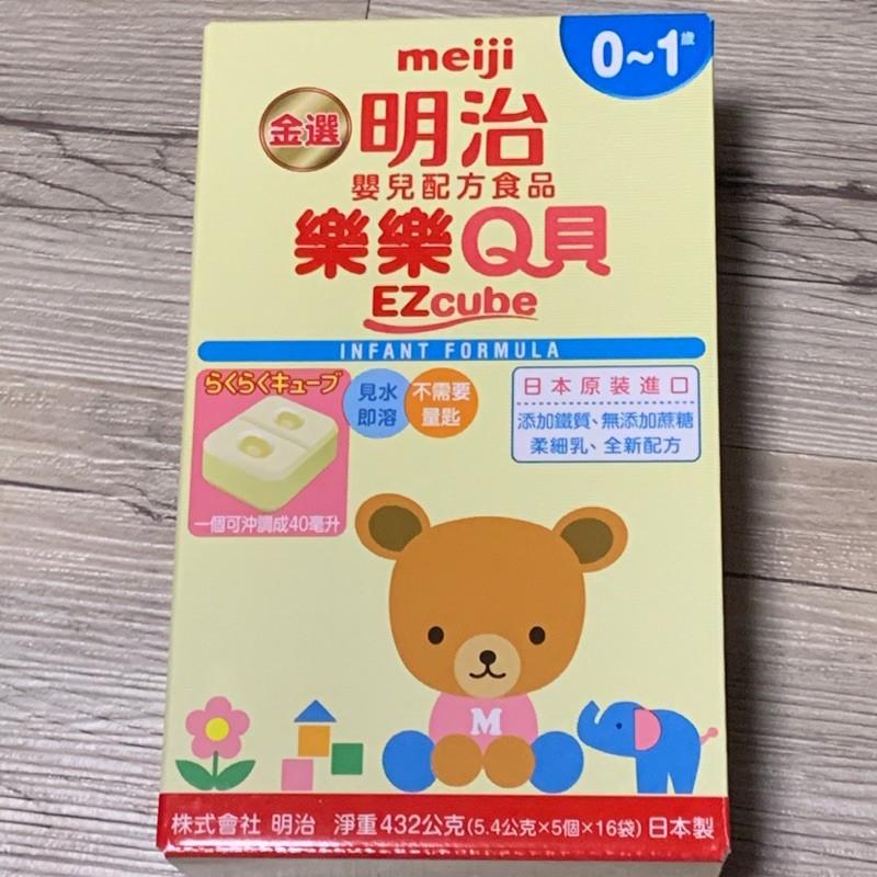 最新效期 meiji 金選明治樂樂Q貝奶粉(0-1歲)