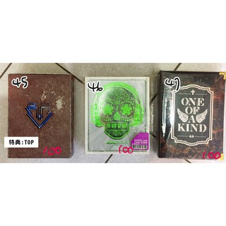 二手韓文CD*出清*BIGBANG/ G-DRAGON 臺北市