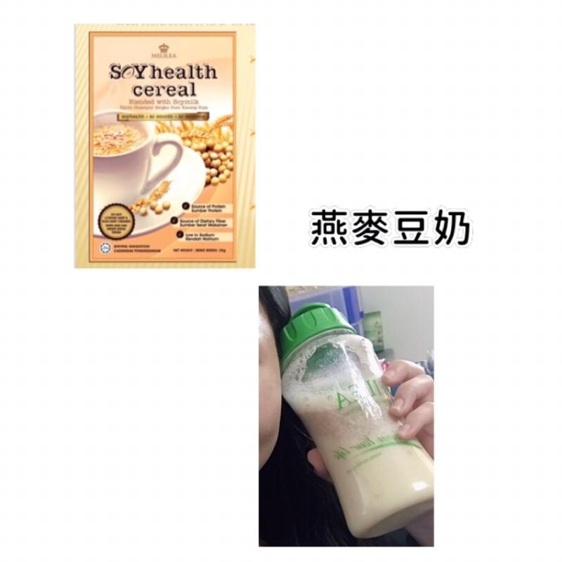 美麗樂即溶有機燕麥豆奶