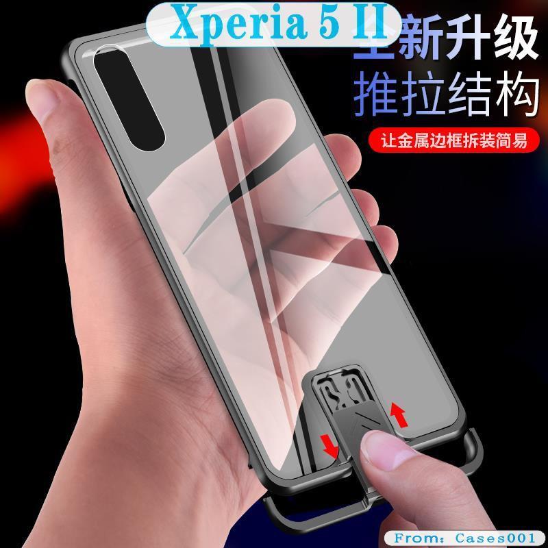 索尼Xperia 1 II手機殼防摔殼Sony 10 2代保護殼索尼Xperia 5 2代金屬邊框peria10 II保