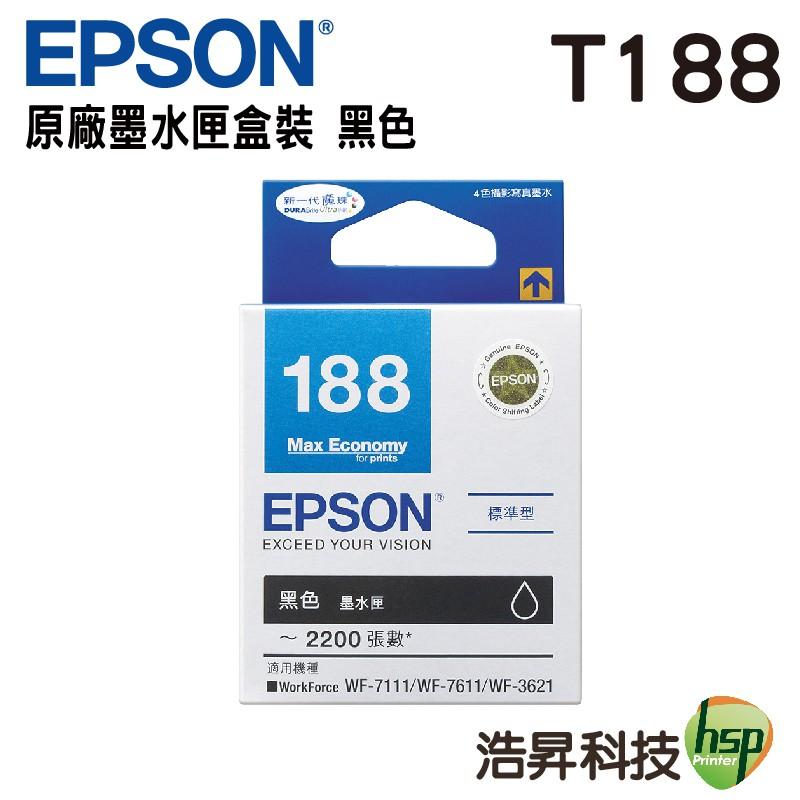 EPSON T188 BK 黑色 原廠盒裝墨水匣 T188150