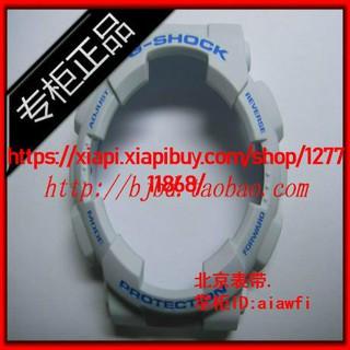 原裝正品CASIO手表表殼GA-110SN藍白色外殼膠框GA-110表套