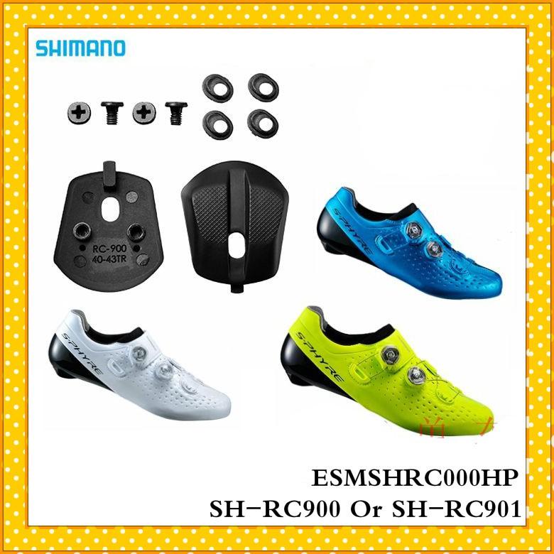自行車鞋【 Shimano 】 Sh-Rc9 Rc9 Rc900 Rc901 公路車鞋更換鞋跟配件套裝