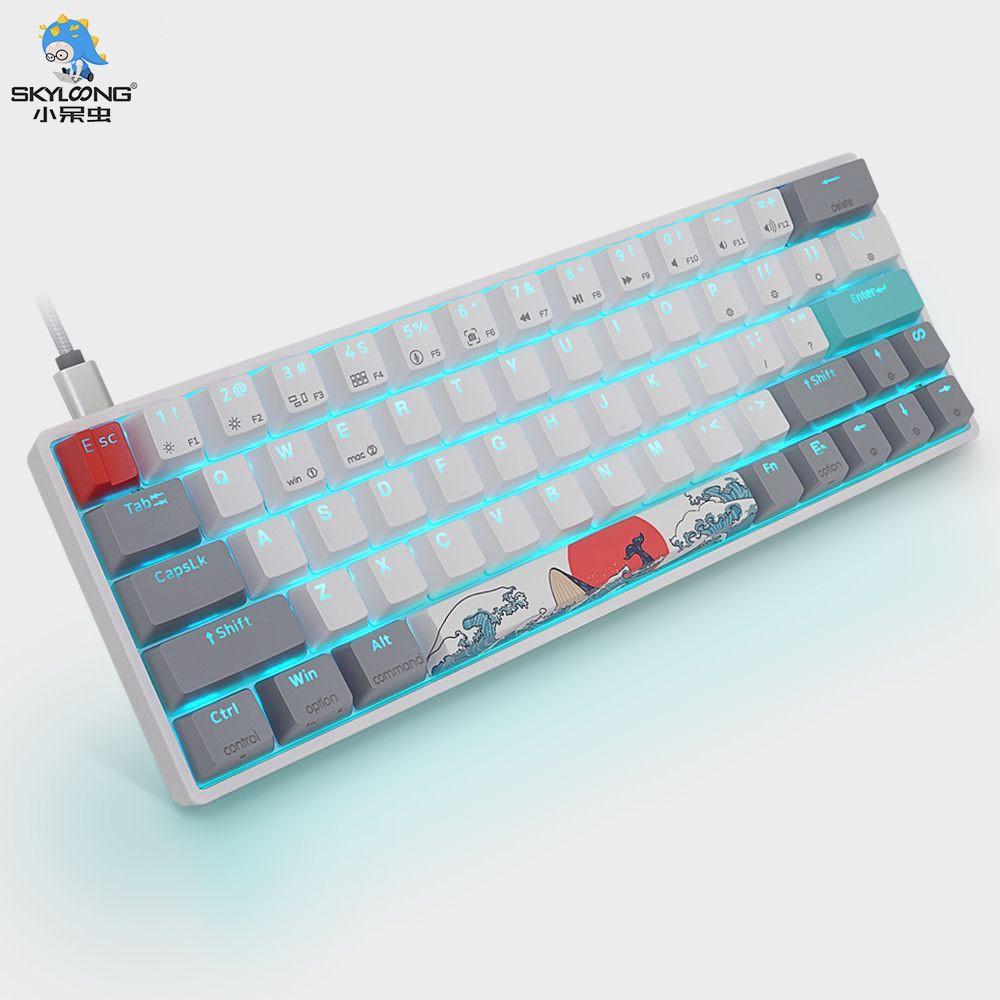 Sk61 鍵盤太陽和海洋主題防意外鍵帽門長光開關有線鍵盤 4000mAH 藍牙鍵盤