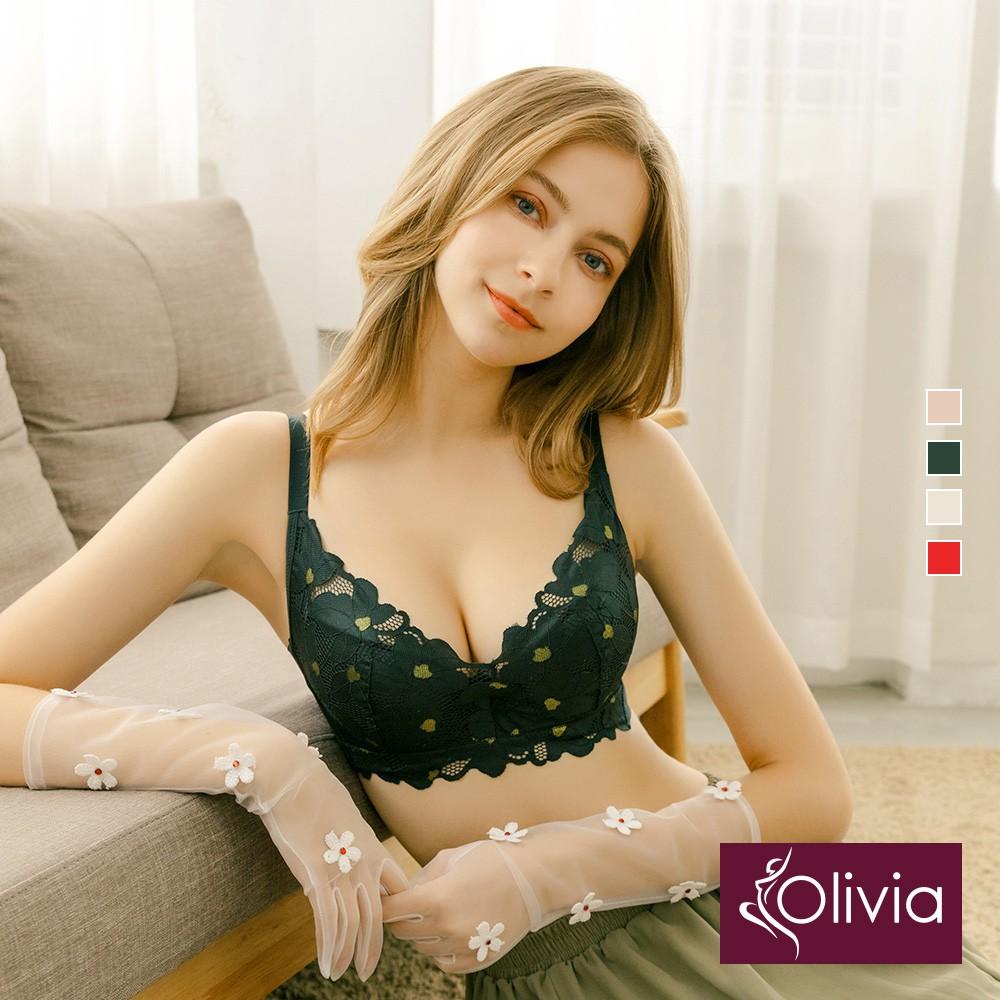 Olivia 曖昧系列-暮色戀人 莫代爾星空微爍蕾絲滾邊內衣 廠商直送 現貨