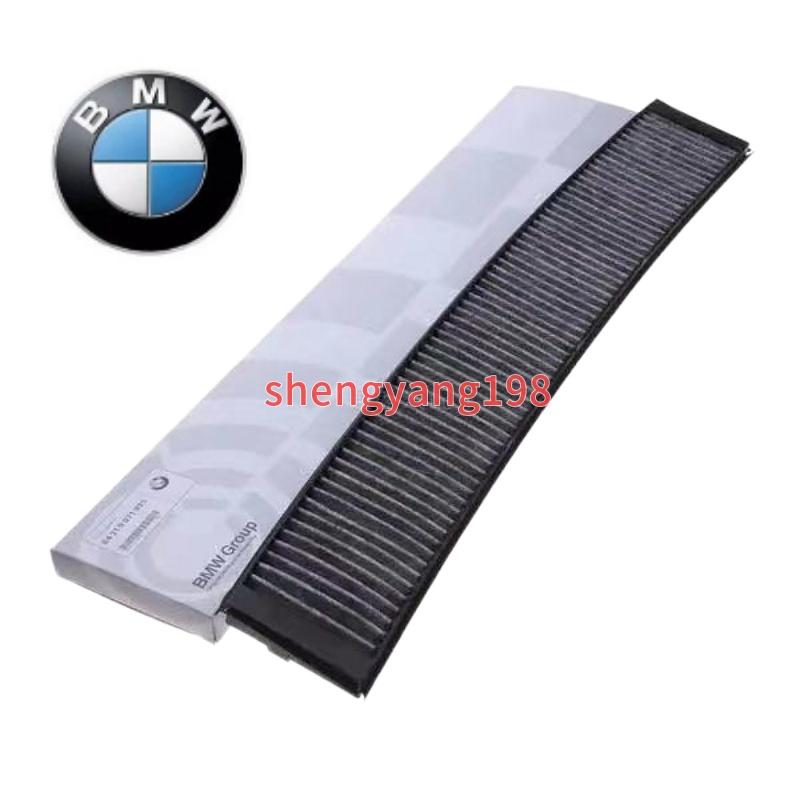 BMW 寶馬3系 318i 320i 325i 330i M3 E46 X3 E83 冷氣濾網空調濾芯