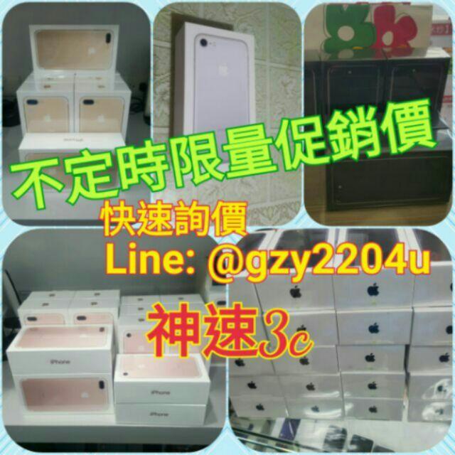 全新未拆 iphone7 plus 128g 金 銀 粉 黑 台灣公司貨