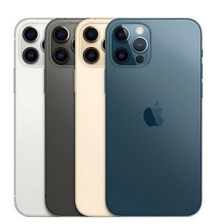 高雄可面交 現貨 全新未拆 銀&藍色 Apple iPhone 12 Pro Max 128G 台灣公司貨 請先詢問