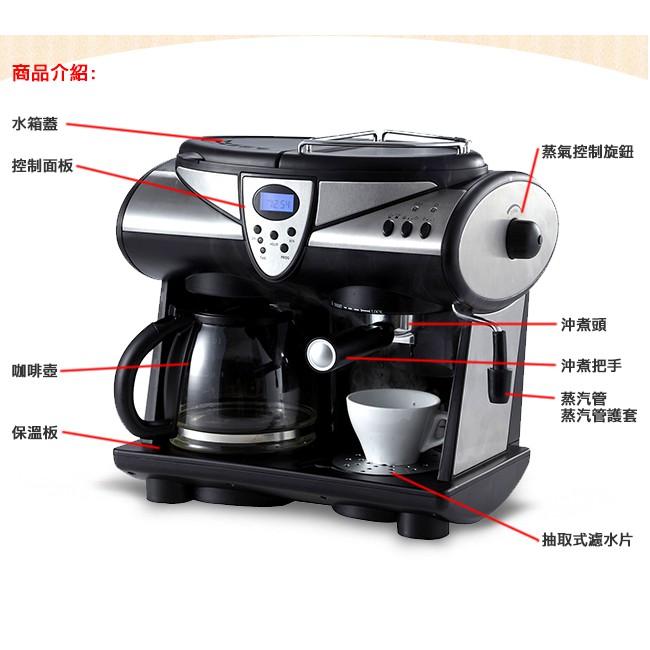 Hiles 尊爵2in1半自動咖啡機CM4605T