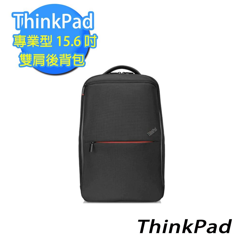 ThinkPad 專業型 15.6 吋雙肩後背包 (4X40Q26383)