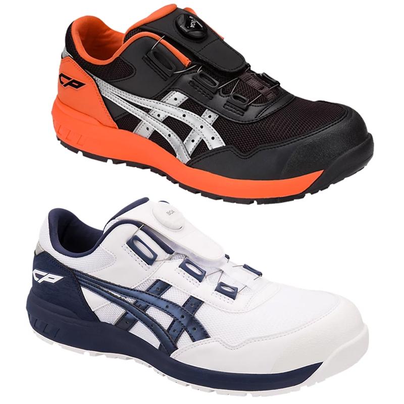 Asics 亞瑟士 BOA 快旋鈕鞋帶 Gel 輕量安全鞋 工作鞋 塑鋼頭 3E寬楦  FCP209 現貨