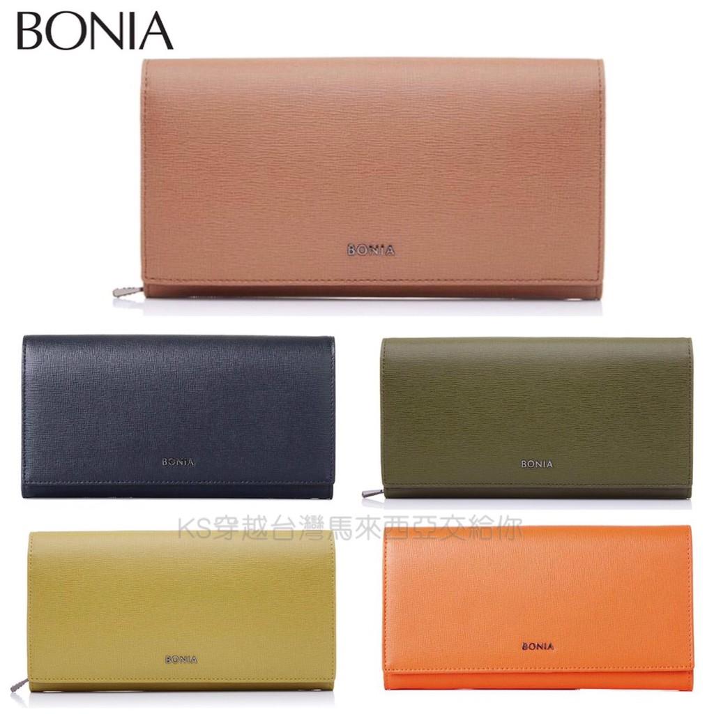 【 BONIA 】全新代購專櫃正品-義大利小牛皮長夾 皮夾 原價5500