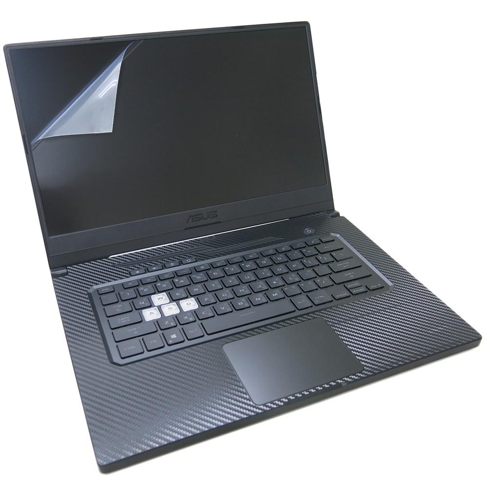 【Ezstick】ASUS TUF Dash FX516 FX516PR 靜電式筆電LCD液晶螢幕貼 (可選鏡面或霧面)