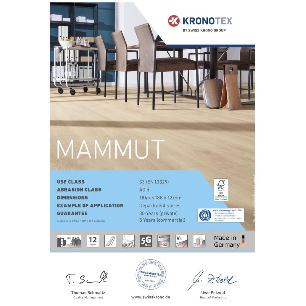 德國Kronotex超耐磨木地板-MAMMUT系列-D4752