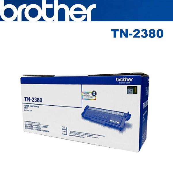 【原廠】Brother TN-2380 黑色碳粉匣