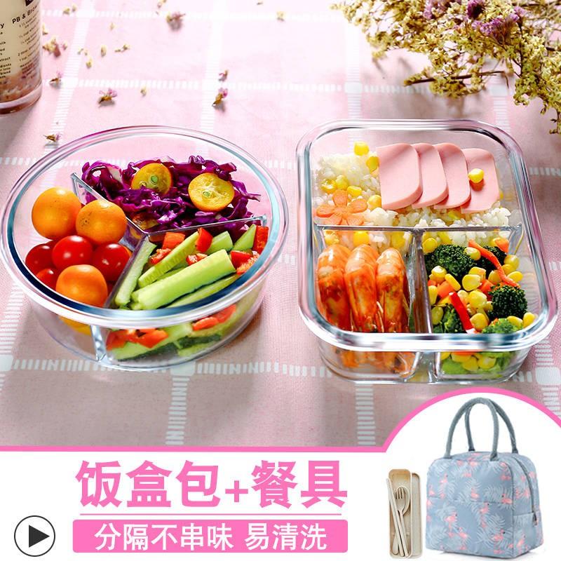 現貨微波爐專用玻璃分隔飯盒上班族學生女保鮮盒家用帶蓋便當盒泡面碗