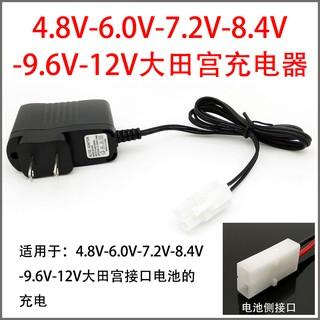 3.6V3.7V4.8V6V7.2V8.4V9.6V12V電池玩具飛機遙控車充電器充電線 高雄市