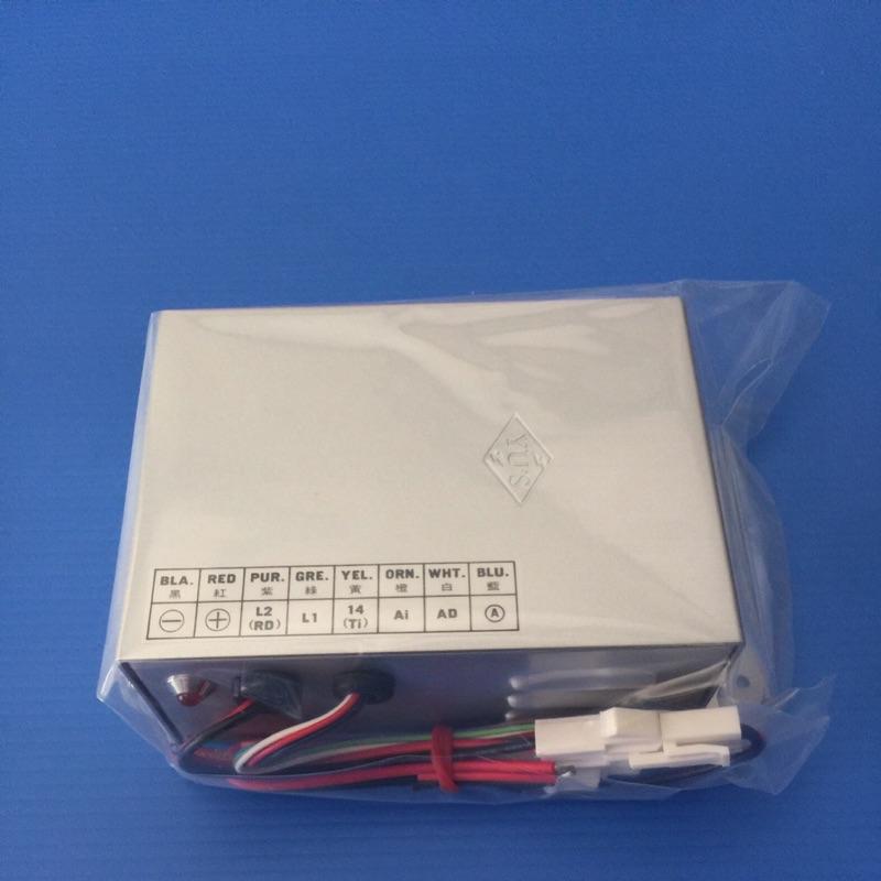 俞氏牌 YUS CC-12A 電源供應器 電鎖對講機 原廠代理全新品保證一年 04-22010101