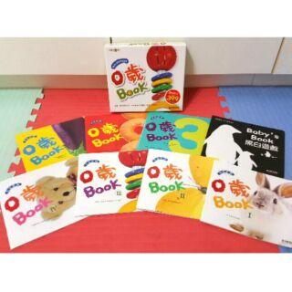 《風車》0歲BOOK(全套8冊)-Baby潛能發展遊戲 新北市