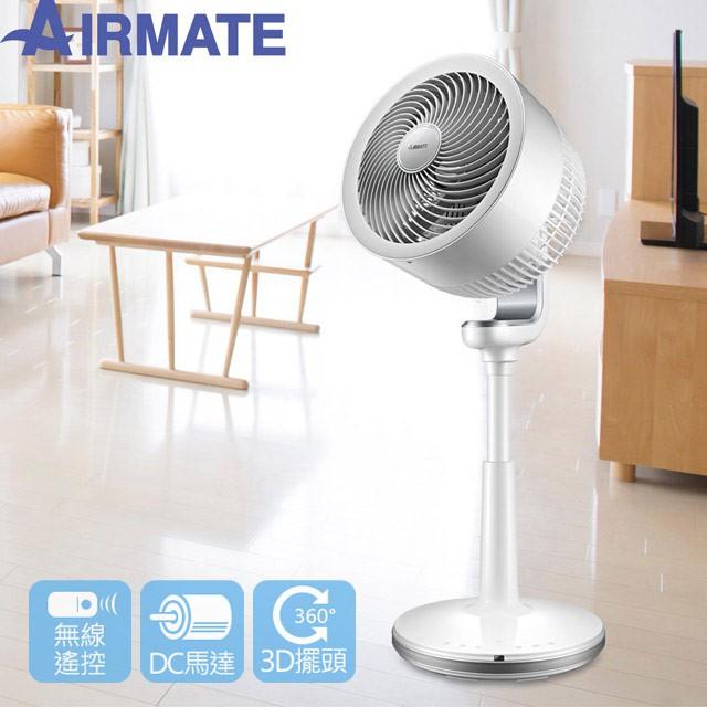 最便宜免運AIRMATE艾美特12吋風扇 米家循環扇 高腳立扇 DC直流省電靜音大風量 FS4063DR COSTCO