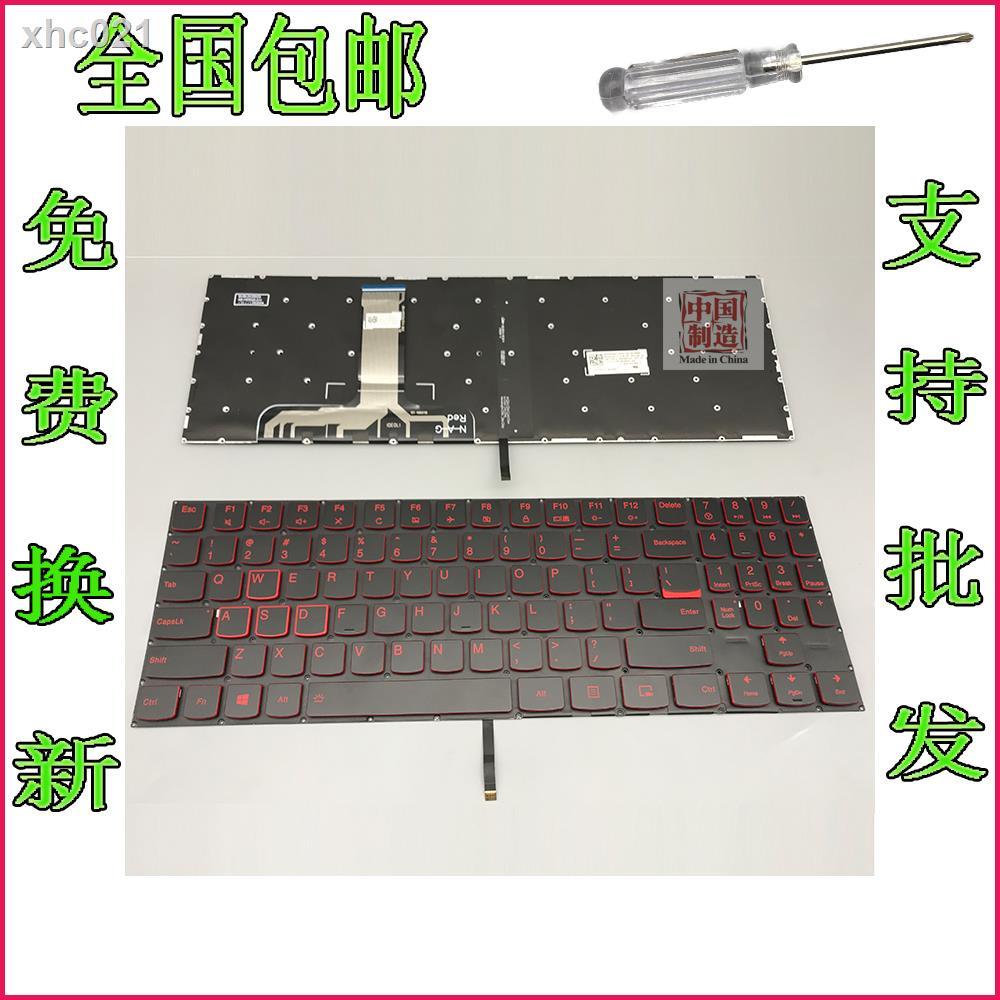 【現貨+免運】♚Lenovo聯想拯救者R720 Y520 Legion Y720 R720-15IKB 帶背光鍵盤