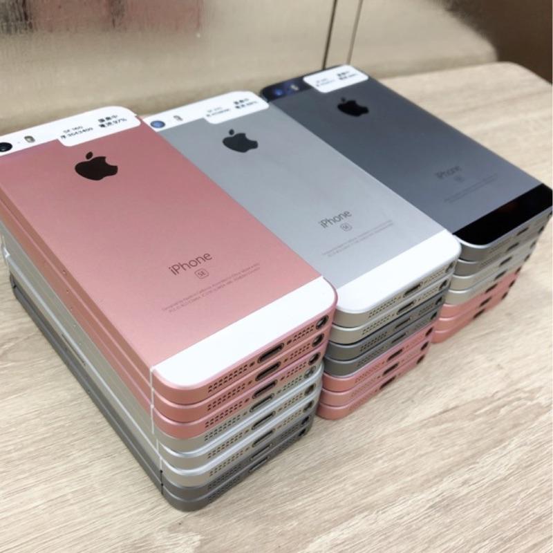 漂亮二手機 4吋 iPhone SE 16G 16 32G 32 64G 64 128G 128 Apple 蘋果