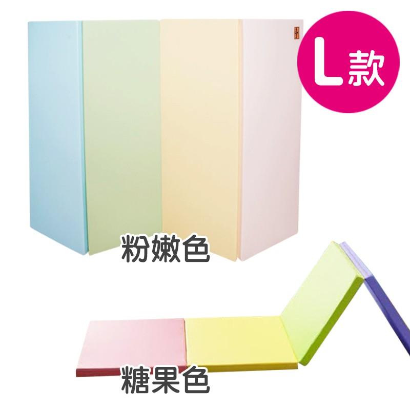Mang Mang 小鹿蔓蔓-兒童摺疊地墊-四折L款(糖果色/粉嫩色)