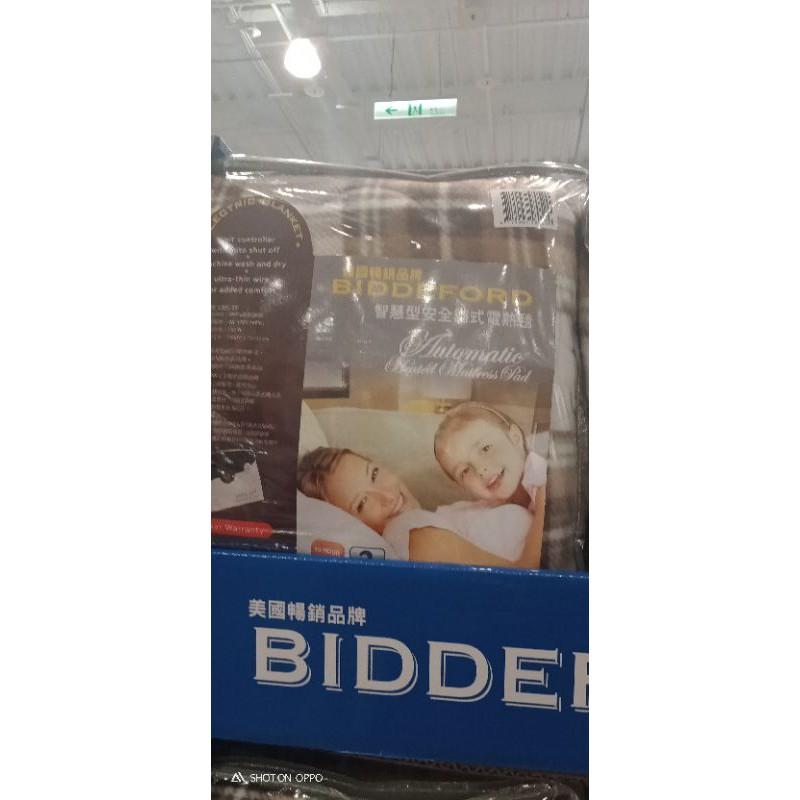 🔜COSTCO好市多代購~BIDDEFORD 智慧型安全舖式電熱毯/床墊電毯UBS-TF(自動斷電