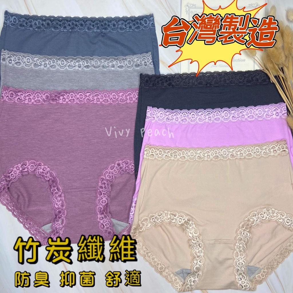 ❤️1889❤️中腰 M L XL 台灣製 素面竹炭三角褲 蕾絲褲頭 女性內褲 竹炭纖維 素面 舒適 輕柔