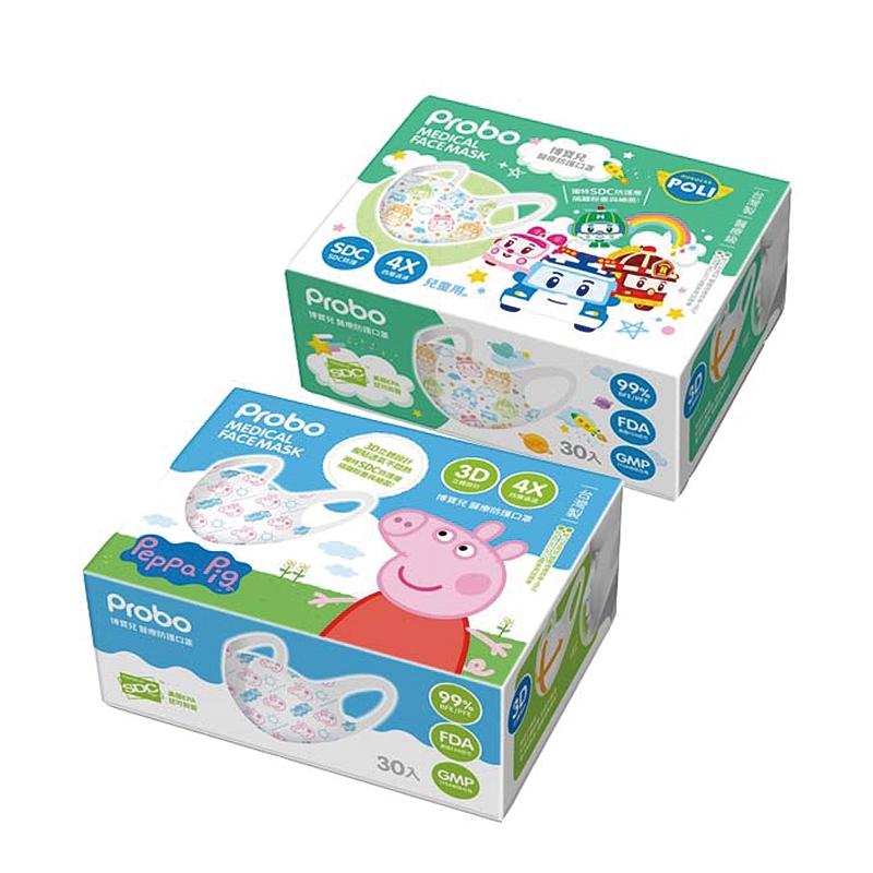 博寶兒 3D立體兒童醫療口罩(波力/佩佩豬) (30片/盒) 米菲寶貝