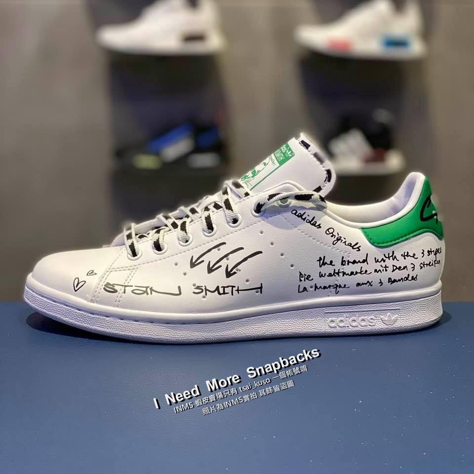 [INMS] Adidas Stan Smith 男女鞋 塗鴉 GV9800