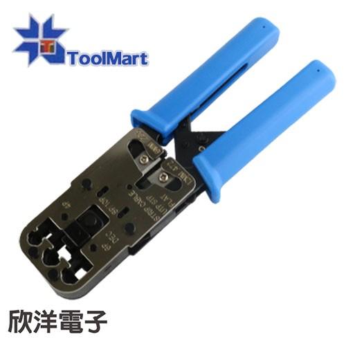 ToolMart 上壓式網路電話接頭壓著鉗 4P/6P/8P/10P 台灣製造 (DL-3468R)